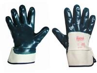 Pracovné rukavice nitrilové HYCRON 27-607