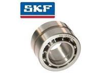 Ihličkové ložisko - kombinované NKIB 5901  SKF