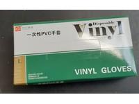 Rukavice vinylové 100ks/bal. nepudrované transparentné L dopredaj