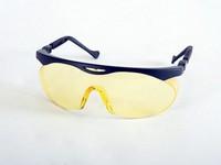 Okuliare UVEX SKYPER  9195020 žlté